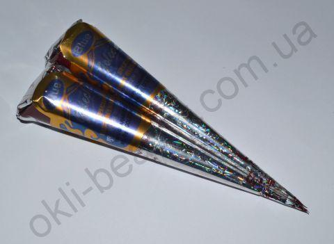 Цветная хна для тату в конусе, готовая к применению (синяя)