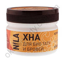 Хна для бровей и био тату NILA коричневая, 50 грамм