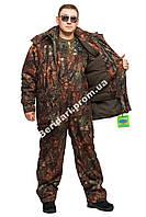 Зимний, камуфлированный, очень теплый костюм-трансформер с двумя куртками Bison (Бизон). -30с