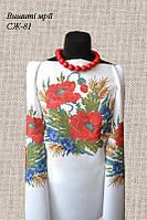 Женская заготовка сорочки СЖ-81, фото 1