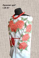 Женская заготовка сорочки СЖ-83, фото 1