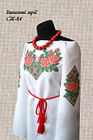 Женская заготовка сорочки СЖ-84, фото 1