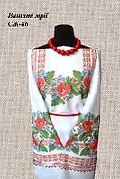 Женская заготовка сорочки СЖ-86, фото 1