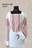 Женская заготовка сорочки СЖ-87, фото 1