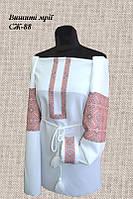 Женская заготовка сорочки СЖ-88, фото 1
