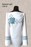 Женская заготовка сорочки СЖ-92, фото 1