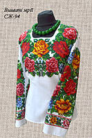 Женская заготовка сорочки СЖ-94, фото 1