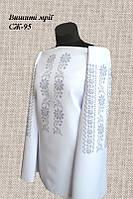 Женская заготовка сорочки СЖ-95, фото 1