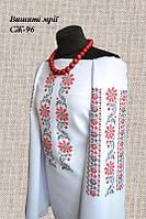 Женская заготовка сорочки СЖ-96, фото 1