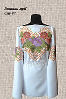 Женская заготовка сорочки СЖ-97, фото 1