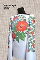 Женская заготовка сорочки СЖ-98, фото 1