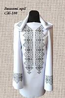 Женская заготовка сорочки СЖ-100, фото 1