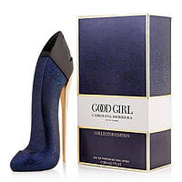 Carolina Herrera Good Girl Glitter Collector EDP 80ml