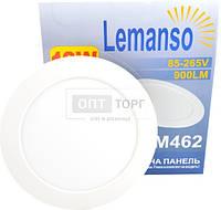 Врезной / круг Lemanso LED панель ABS Lemanso 12W 900LM 6500K круг / LM462