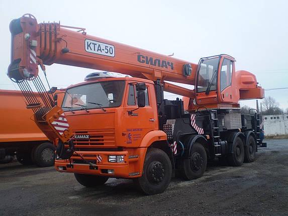 Автокран КТА-50 «СИЛАЧ» на шасси КАМАЗ-65201, фото 2