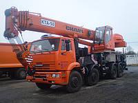 Автокран КТА-50 «СИЛАЧ» на шасси КАМАЗ-65201