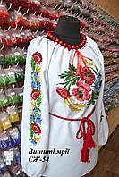 Женская заготовка сорочки СЖ-54, фото 1