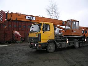 Автокран КТА-18.01, фото 3