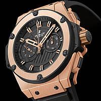 Часы Hublot King Power gold механические мужские копия