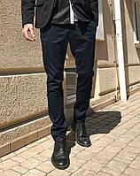 Брюки Fashion Classic 9623 МОЛОДЕЖКА мужские