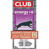 Корм Royal Canin Club Pro HE, профессиональный для активных собак, 20 кг + ПОДАРОК 250 грн на мобильный
