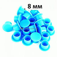 Колпачки под краску 8 мм. синие с плоским дном