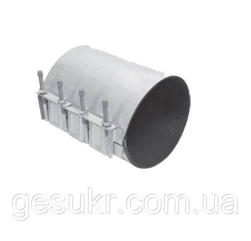 Хомут ремонтный для труб Ду 250 (Ширина 300мм)