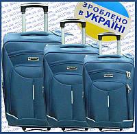 Комплект Украинских чемоданов 3-ка.на силиконовых колёсах MERCURY