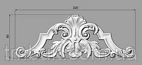 Горизонтальный декор 2  для мебели - 220х80 мм, фото 2
