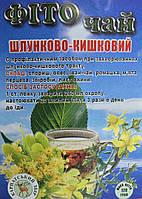 Фiточай - Шлунково-кишковий