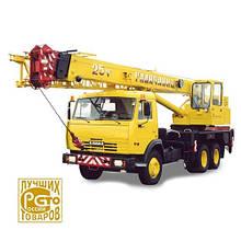 Автокран ГАЛИЧАНИН КС-55713-1 на шасси КАМАЗ-65115