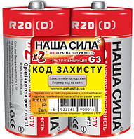 Батарейка Наша сила R20, Carbon-Zinc, D, 1.5В, (Цена за 24 шт.) батарейка для радиоприемника Наша сила R20