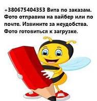 Блокнот+ручка А7 64л. пвх обл, кнопка Украина 10034615/12