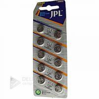 Батарейка JPL AG10 LR1130 10шт бл, 1.5В,  (Цена за 10 шт.) батарейка для калькулятора JPL AG10 LR1130 10шт бл