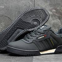 Мужские зимние кроссовки Адидас 3575 темно синие