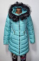 Куртка женская - Зима 2683
