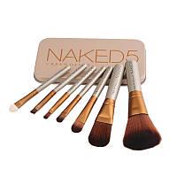 Кисти косметические Naked 5 (7 предметов)
