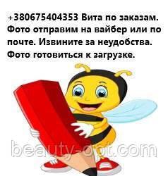Сумка-клатч к/з цвет желтый