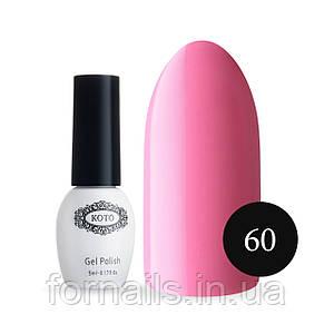 Гель-лак Koto №060 (5 мл,розовый Барби,эмаль)