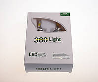 Светодиодные LED лампы А-36 цоколь Н7
