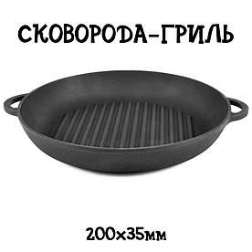 Сковорода гриль 200х35 (чугунная, Ситон)