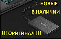 "SATA для HDD 2.5"" Внешний карман Orico USB 3.0"