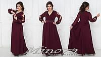 Нарядное вечернее платье большого размера от ТМ Minova новая коллекция ( р. 48-54 )