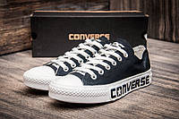 Кеды женские Converse для спорта, фитнеса, бега.