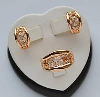Ювелирный набор украшений (серьги,кольцо)