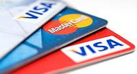 Оплачивайте товары картами Visa, MasterCard без комиссии