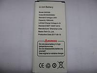 Аккумулятор Nephy для Samsung SM-G850F Galaxy Alpha (ёмкость 1860mAh)