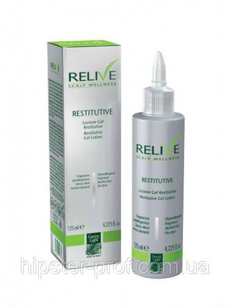 Лосьйон для чутливої шкіри голови Green Light Relive Restitutive And Energy Gel Lotion Restores 125 ml