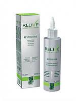 Лосьон для чувствительной кожи головы Green Light Relive Restitutive And Energy Gel Lotion Restores 125 ml