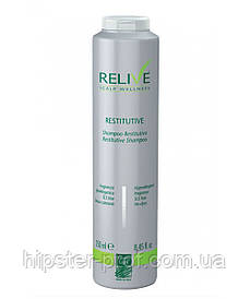 Шампунь для чувствительной кожи головы Green Light Restitutive & Energy Shampoo 250 ml